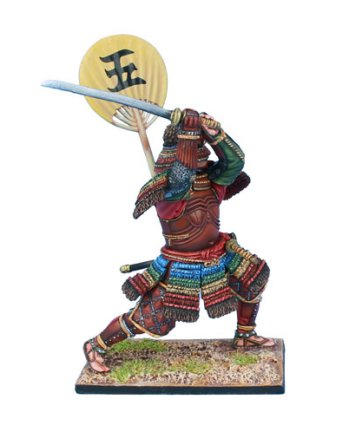 Samurai Warrior Attacking with Katana and Sashimono