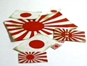 Japanese Flag Set (Pre-cut)