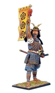 Oda Commander